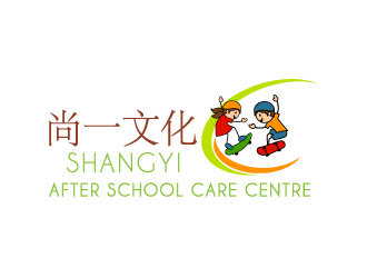 Shangyii Daycare Centre logo design