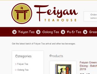 Feiyan Teahouse logo design