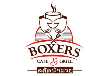 Boxers Cafe and Grill logo design