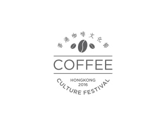 Coffee Culture Festival (see notes) logo design