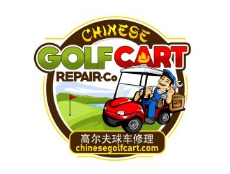 Chinese Golf Cart Repair Company logo design