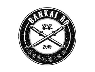 Bankai Bo logo design