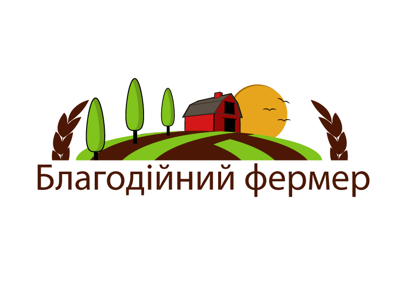 Благодійний фермер logo design by ElonStark