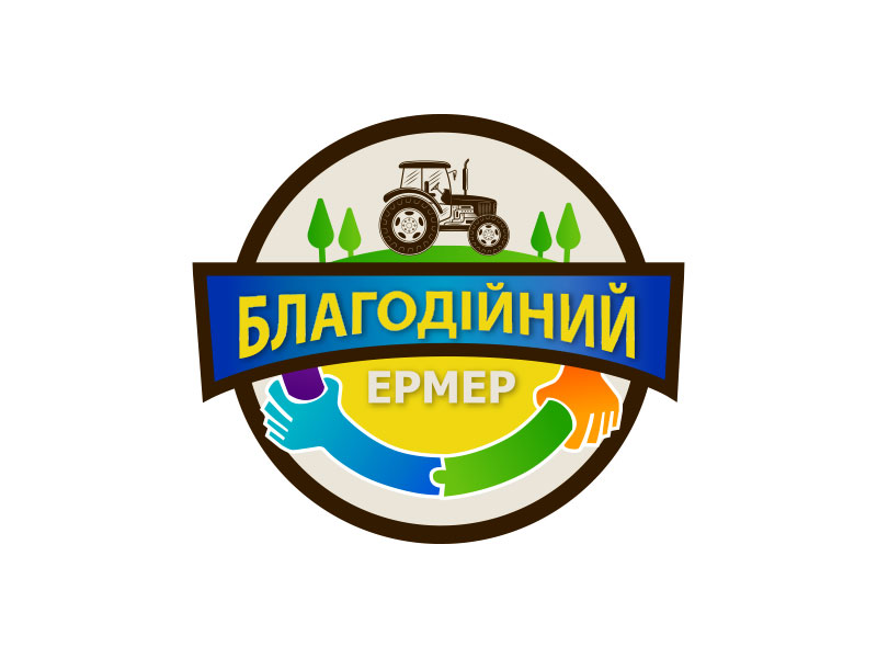 Благодійний фермер logo design by yoecha