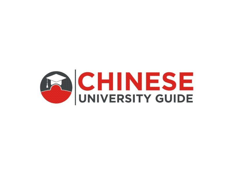 Chinese University Guide Logo Design